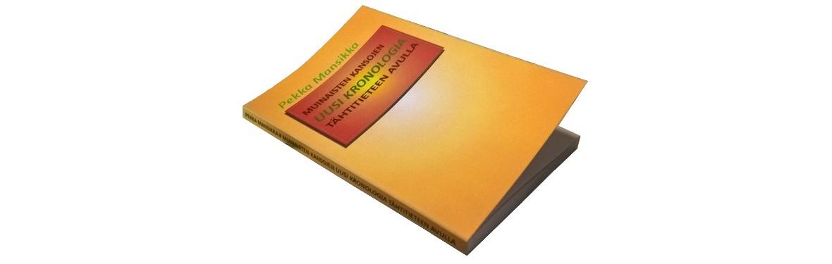 Uusi kirja julkaistu